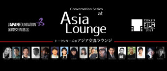 Conversation Series at Asia Lounge